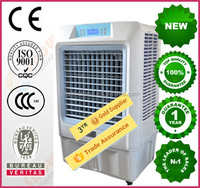 room freshner aircooler fan evaportaive air cooler