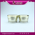 SRS luxury empty 50g golden cone shape cream Jar for personal care
