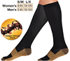 Hot Sale Eco-Friendly Compression Socks Running For Men & Women