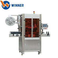 Fast delivery label cutting machine/sticker printing machine industrial labeling home drink water bottle for food