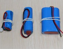 5v rechargeable battery pack