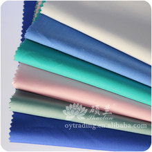 Good quality dyed fabric tc fabric from Chinese manufacture