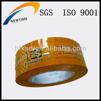 High Quality Custom Printed Packing Tape/cheap packing tape/packing tape manufacture