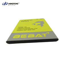 GB/T 18287-2000 Mobile Phone Battery for Samsung SM-G313 G357 G310H