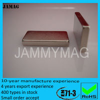 L20W18H5 flat rectangular industrial magnets