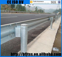 Made in China Road Crash Barrier accessories highway guardrail