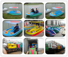 Hot selling 4 persons electric boat for sale