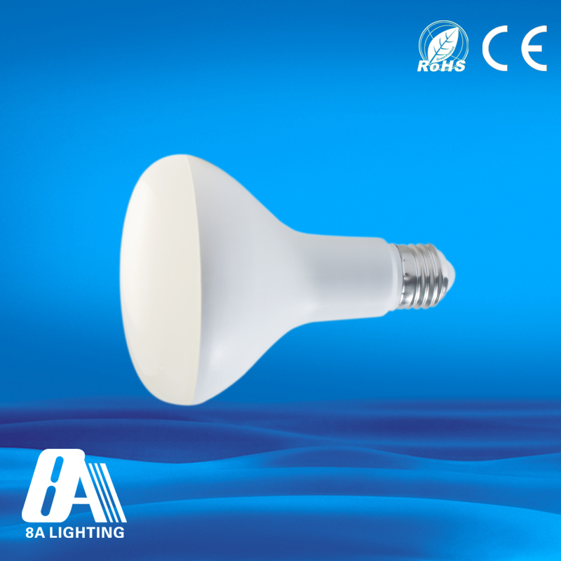 New Arrival! Indoor lighting 180 degree par 25 rgb led bulb with remote control