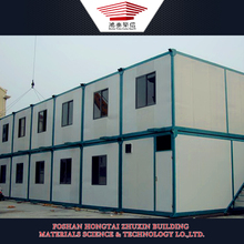 Alibaba Supplier Mobile China Container Office