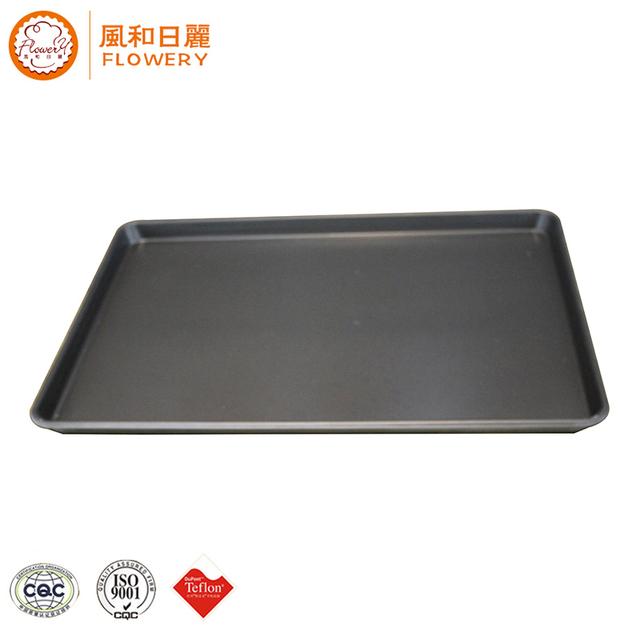 full size aluminum alloy baking sheet pan