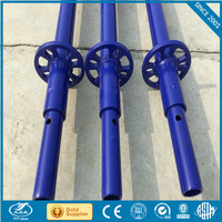 q235 mobile scaffolding system part