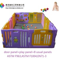 Hot Selling Baby Fence Baby Play