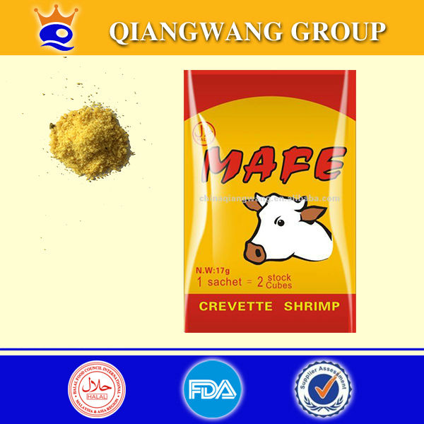 17g/PC Beef Flavour Seasoning Bouillon Cube
