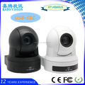 200presets, USB2.0+SDI+RJ45(Optional) PTZ Camera, usb camera 60fps