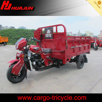 tricycle in China/trike chopper three wheel motorcycle