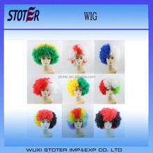 Synthetic colorful football wig for world cup