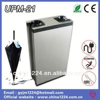 2014 new product wet umbrella machine stand golf used