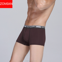 Customized top quality men modal boxer underwear