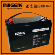 wholesale price 12v dry cell battery ups with low price