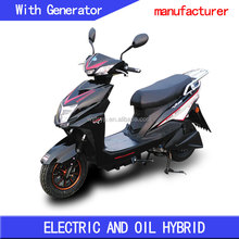 2500w electric mini motorcycle for sale with 650cc