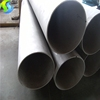 /product-detail/304-stainless-steel-tube-304-stainless-steel-pipe-1871518778.html