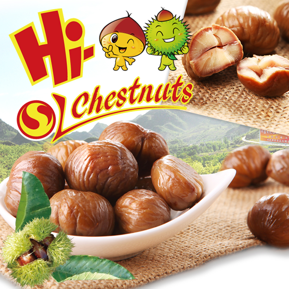 Packaged Roasted Chestnut Kernel Healthy Nuts Snacks