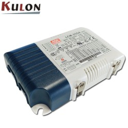 Multiple-Stage Constant Current Mode LCM-25 25W 350mA LED Driver
