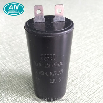 Portable super capacitor manufacturers submersible pump starting 2.5 uf luggage hardware