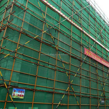 HDPE Construction Building Scaffold Safety Net For Balcony PE Material marine Safety Net