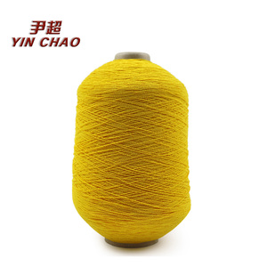 whole-sale manufacturer rubber covered elastic yarn