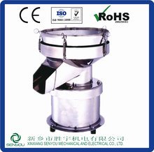 fruits juice vibrating sieve mesh analyzer