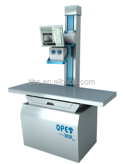 orich digital pet medical x ray equipment x ray machine price for sale