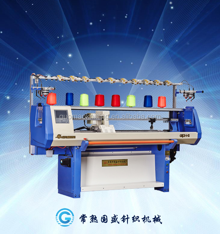 Computerized Fabric Knitting Machine with Sinker Suzhou Textile Machinery Manufacturer