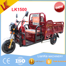 three wheeler spare parts to srilanka/low price cargo battery three wheeler/cargo tricycle for sale in philippines