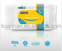 medical use protect wet tissue