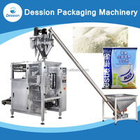 Automatic weighing skimmed milk powder packing machine
