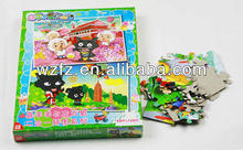 Sheep and wolf cartoon jigsaw puzzles funny