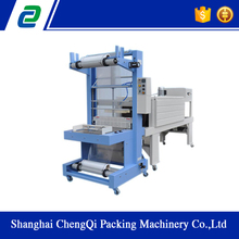 Economic shrink manual wrapping machine