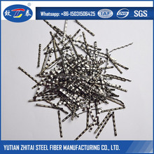 Wave Crimped Steel Fiber Newest Steel Alloy Building Materials With CANS Certificate