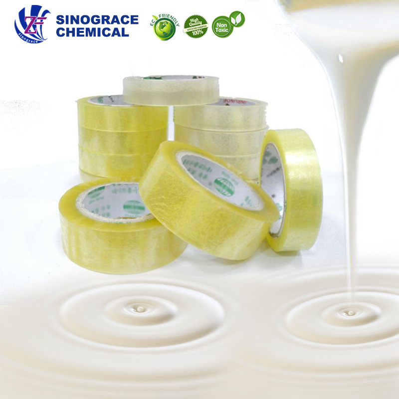 Good adhesive strength acrylic water-based pressure sensitive adhesive