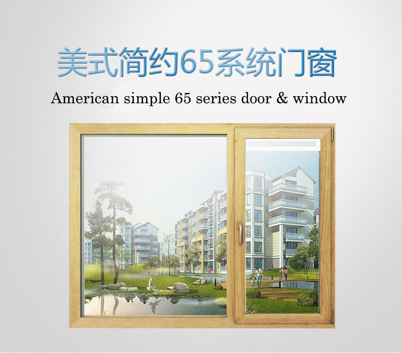 American Simple 65 Series Door and window