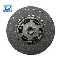 1878003767 VOLVO HEAVY DUTY TRUCK BODY PARTS AUTO PARTS CLUTCH PLATE