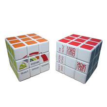 ABS OEM Custom Photo Educational Puzzle Toy Advertising Magic Cube