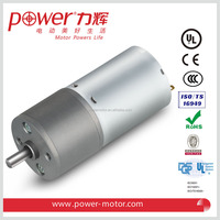 5V DC Gear Motor PGM-25 for Robot/Safe box