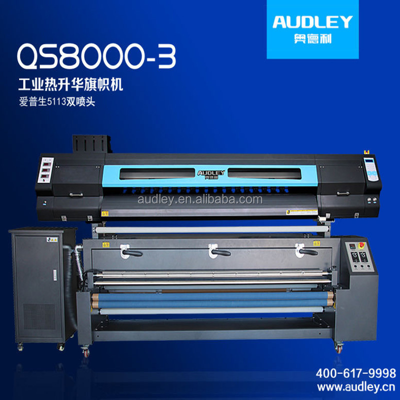 Hot sale digital flex banner printing machine price QS8000-3