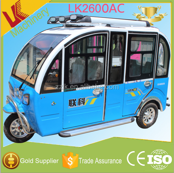electric battery cars for passenger made in china,motor tricycle for carrying passengers
