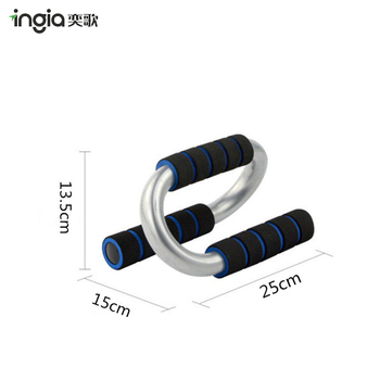 "Home Use Fitness Equipment ""S"" Shaped Push Up Bar"