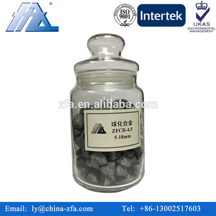 ZFA-Superior Quality Large Product Capacity mineral resources Rare Earth Ferro Silicon Magnesium
