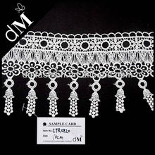 beautiful white cotton tassel lace trim for curtain CTR0820