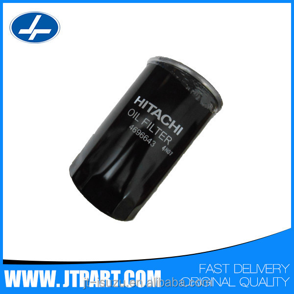 4696643 genuine diesel engine oil filter